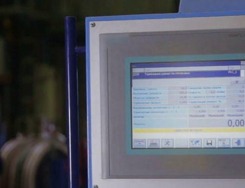 Endüstriyel Ekran Onarımı